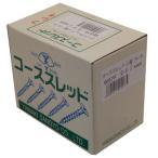 YAMAKI コーススレッド 小箱 フレキ 半ネジ W57F 3.8×57 (400本入)