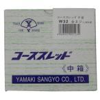 YAMAKI コーススレッド 中箱 全ネジ   W32 3.8×32 (1,800本入)