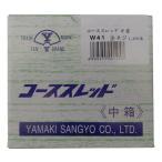 YAMAKI コーススレッド 中箱 全ネジ   W41 3.8×41 (1,400本入)