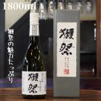 獺祭(だっさい) 3割9分 1800ml 箱付き(DX箱) 日本酒 純米大吟醸