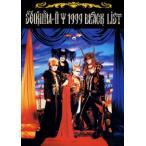 バンドスコア 聖飢魔II 1999 BLACK LIST 本家極悪集大成盤 / ドレミ楽譜出版社