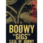 楽譜 バンドスコア ボウイ/ケース・オブ・ボウイ 1+2 BOOWY/CASE OF BOOWY 1+2 / ケイ・エム・ピー