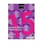 エレクトーン ヒットソング・シリーズ(グレード7〜6級)15 FDデータ付 / ヤマハミュージックメディア