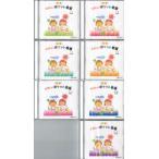 CD たのしいポケット歌集(カラピアノCD14枚組)(全曲カラピアノつき(54曲カラオケつき))