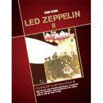 Yahoo!島村楽器 楽譜便バンドスコア レッド・ツェッペリン/LED ZEPPELIN 2 / ヤマハミュージックメディア