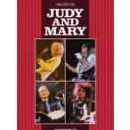 やさしいピアノ・ソロ JUDY AND MARY / シンコーミュージックエンタテイメント