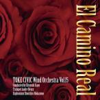 CD A・リード/エル・カミーノ・レアル土気シビックウインド(15 / カフアレコード