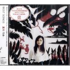 CD 夏川りみ/BEST SONGS / ジェスフィール(ビクター)
