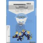 サキソフォックスシリーズ 楽譜『妖怪人間ベム』Sax4(AATB) / スーパーキッズレコード