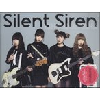 Silent Siren『CHIRANAIHANA』 / エムオン・エンタテインメント