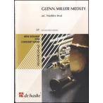 GYW00079685 ミラー, Glenn グレン・ミラー・メドレー 岩井直溥/編曲 / デ・ハスケ社
