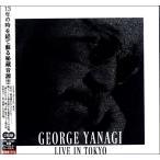 2枚組LP 柳ジョージ『LIVE IN TOKYO』 / アトス.インターナショナル