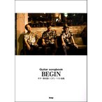 楽譜 Guitar songbook BEGIN ベスト曲集 ギターソングブックビギンベストキョクシュウオフィシャルバン