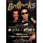 BOLLOCKS NO.035 / シンコーミュージックエンタテイメント〔予約商品〕