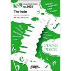 「楽譜 PP1638ピアノピース The hole/King Gnu / フェアリー」の画像