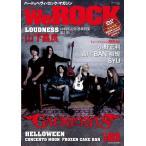 雑誌 We ROCK Vol.083 DVD付 / ジャックアップ