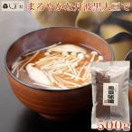 味噌 味噌汁 しま村の黒豆味噌500g ...