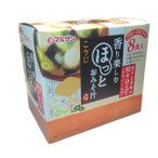 フリーズドライみそ汁8食入り。個別包装で使いやすい!