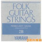 YAMAHA ヤマハ FS-522 アコースティックギター用バラ弦