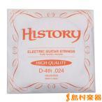 HISTORY ヒストリー HEGSH024 エレキギター弦 D-4th .024 〔バラ弦1本〕