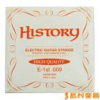 HISTORY HEGSH 009 エレキギター弦 1