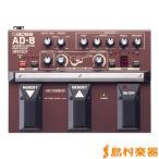 BOSS ボス AD-8 プリアンプ アコースティックギター用 〔AD8〕