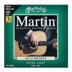 Martin マーチン M170PK3 アコースティックギター用セット弦 エクストラライトゲージ 〔3セットパック〕
