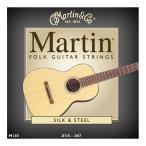 Martin マーチン M130 アコースティックギター用セット弦 エクストラライトゲージ