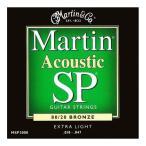 Martin マーチン MSP3000 アコースティックギター用セット弦 エクストラライトゲージ
