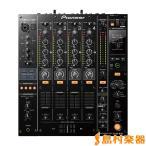 Pioneer パイオニア DJM-850-K ブラック DJミキサー 〔DJM850K〕