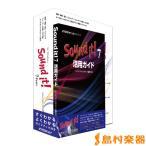 INTERNET インターネット Sound it! 7 Basic for Windows ガイドブック付き 〔国内正規品〕
