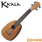 Kaala カアラ KU5P ソプラノ パイナップル ウクレレ