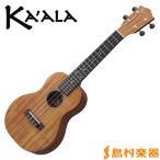 Kaala カアラ KU5C コンサート ウクレレ