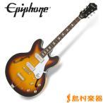 Epiphone エピフォン カジノ Casino Vintage Sunburst フルアコ エレキギター
