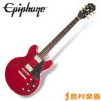 Epiphone エピフォン ES-339 Pro Cherry セミアコ エレキギター