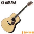 YAMAHA ヤマハ アコースティックギター LL86 Custom ARE 〔フォークギター〕 〔受注生産 納期要確認 ※注文後のキャンセル不可〕