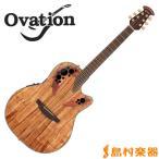Ovation Celebrity オベーション セレブリティ CE44P Figured Koa Mid Depth エレアコギター