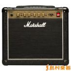 Marshall マーシャル ギターアンプ DSL5C 真空管