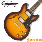 Epiphone エピフォン Ultra-339 セミアコ エレキギター VS(ヴィンテージサンバースト)