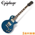 Epiphone エピフォン レスポール Les Paul Tribute Plus Outfit Midnight Sapphire トリビュート エレキギター