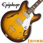 Epiphone エピフォン カジノ Limited Edition Elitist 1965 Casino Vintage Outfit VS(ビンテージサンバースト) フルアコ エレキギター 〔数量限定品 在庫限り〕