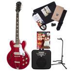 エレキギター 初心者 セット Epiphone エピフォン Casino Coupe CH カジノクーペ ミニアンプ 入門セット