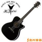 K.Yairi Kヤイリ WY-2 BK エレアコギター エレクトリックシリーズ 〔WY-2〕