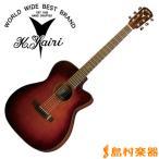 K.Yairi Kヤイリ YFL-55CE VS エレアコギター エレクトリックシリーズ 〔YFL-55CE〕