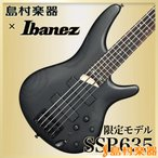 Ibanez アイバニーズ SSR635 BKF ベース〔5弦〕〔島村楽器限定〕