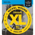 D'Addario ダダリオ ESXL125 エレキギター弦 XL Nickel Round Wound スーパーライトトップ/レギュラーボトムゲージ/Double Ball End 009-042