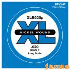 D& 039 Addario ダダリオ XLB020P ベース弦 XL Long Scale 020  バラ弦1本