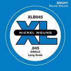 D'Addario ダダリオ XLB045 ベース弦 XL Nickel Wound Long Scale 045 〔バラ弦1本〕