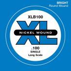 D'Addario ダダリオ XLB100 ベース弦 XL Nickel Wound Long Scale 100 〔バラ弦1本〕