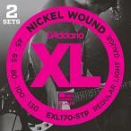 D'Addario ダダリオ EXL170/5TP ベース弦 XL Nickel Twin Packs Long Scale レギュラーライトゲージ 045-130 〔5弦用〕 〔2セットパック〕